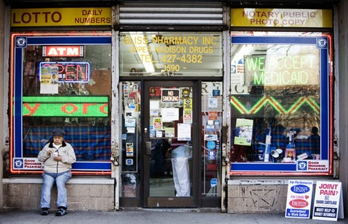 Ghetto Pass: A Picture Tour of Spanish Harlem