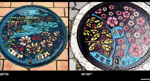The (Literal) Street Art Of Japanese Manhole Covers