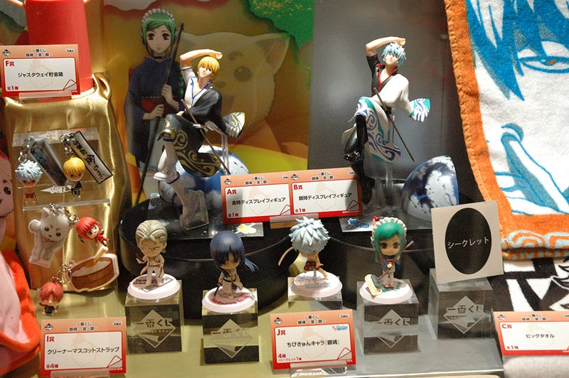 The Figures and Other Loot of Jump Festa 2013 (Giant Luffy Balloon Not Included)