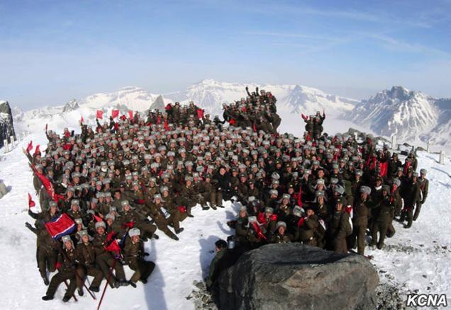 Kim Jong-un Photo Allegedly Photoshopped, South Korean News Reports