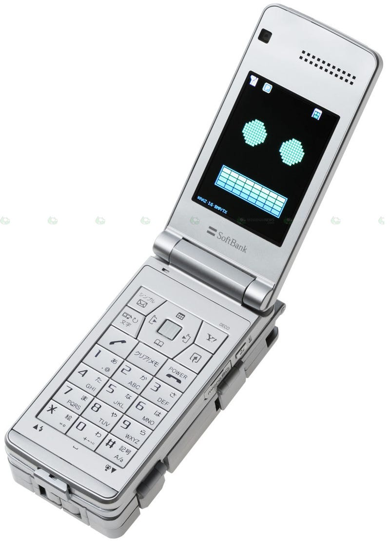 Toshiba 815T PB: Transformers-Like Cellphone of Geeky dreams