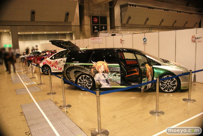 The Cosplay And Cars Of Dream Party