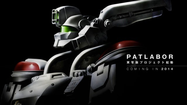 They're Making a Live-Action Patlabor