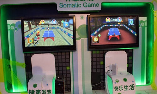 It's Like Wii Meets Xbox In China