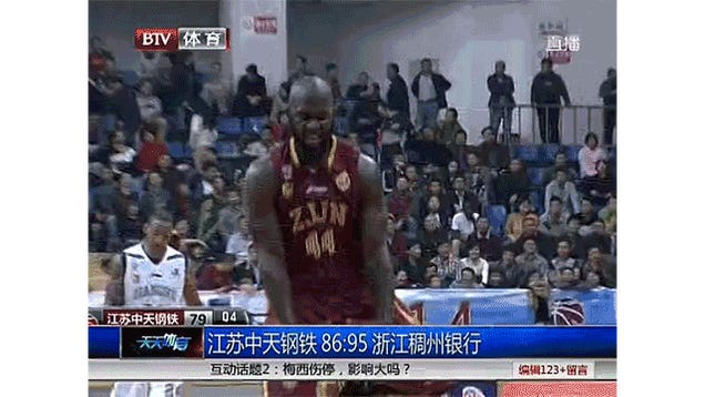 Ivan Johnson Is Shooting Threes And Doing The Big Balls Dance In China