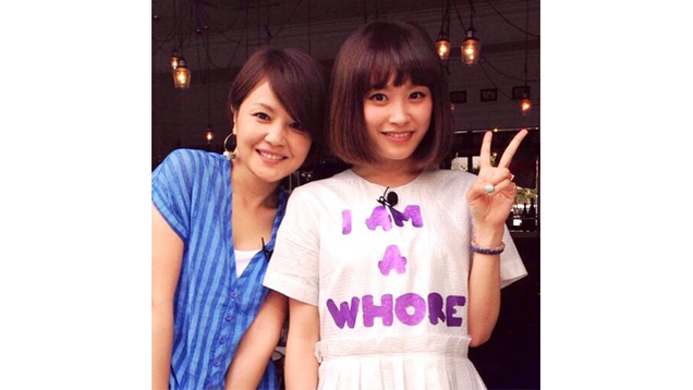 Japanese Celebrity's English Fail Is Truly Most Unfortunate
