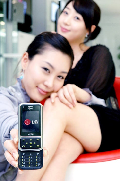 LG SH240 Designed With Skin-on-Skin Action in Mind