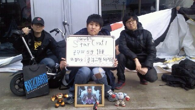 In South Korea, There's Already a Line for StarCraft II: Heart of the Swarm