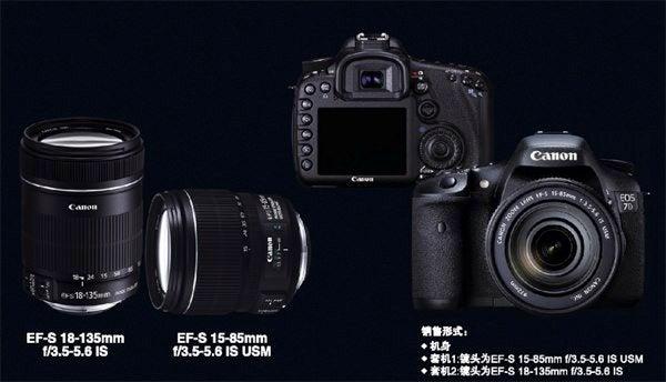 Canon EOS 7D Specs Leak: More Megapixels!