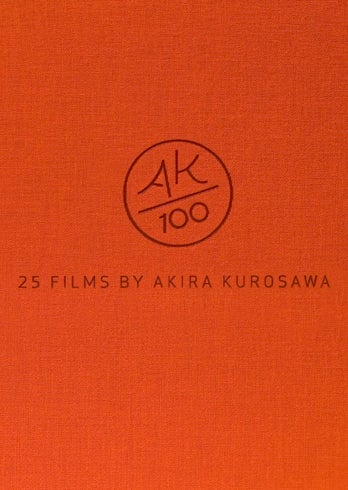 Celebrate Japanese Film Genius Akira Kurosawa's 100th Birthday, With This Criterion Box Set