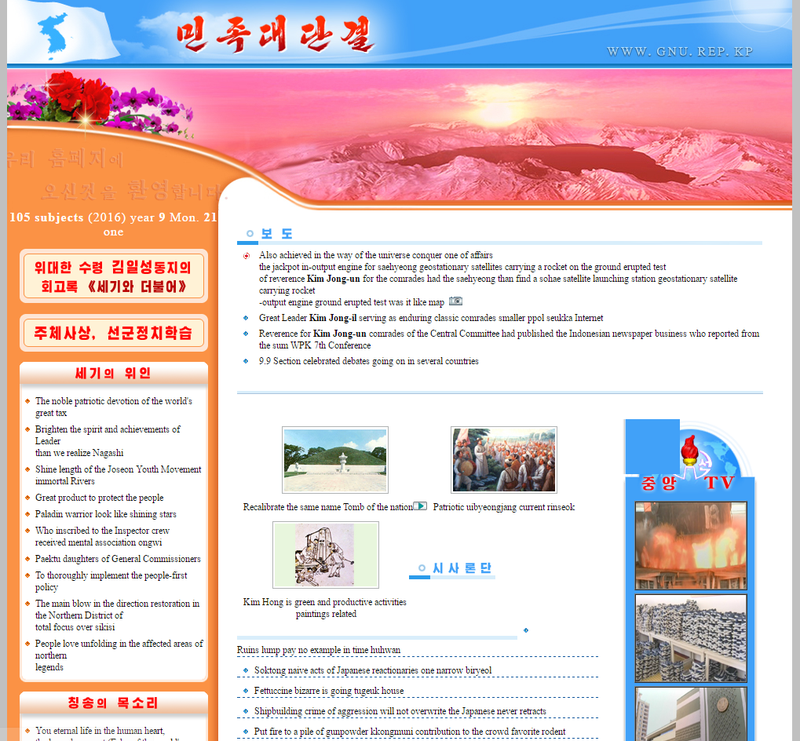 North Korea's Internet Only Has 28 Websites But They Sure Are Sweet