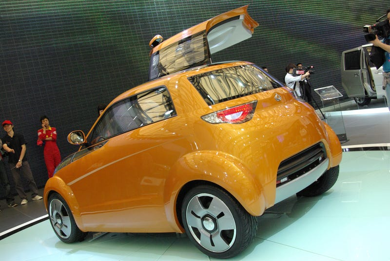 Geely iG Fantastic Concept: Solar Cells Meet Micro Car