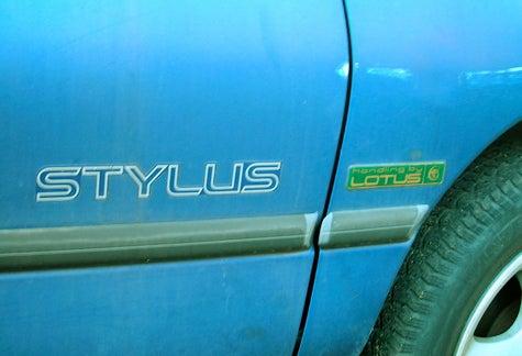 Furious Stylus: Lotus Tuned!