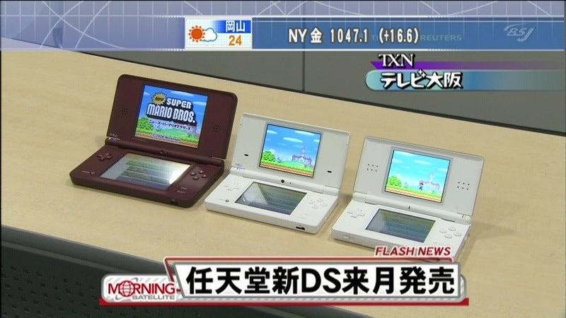 First True DSi LL vs. DSi vs. DS Lite Comparison Pic