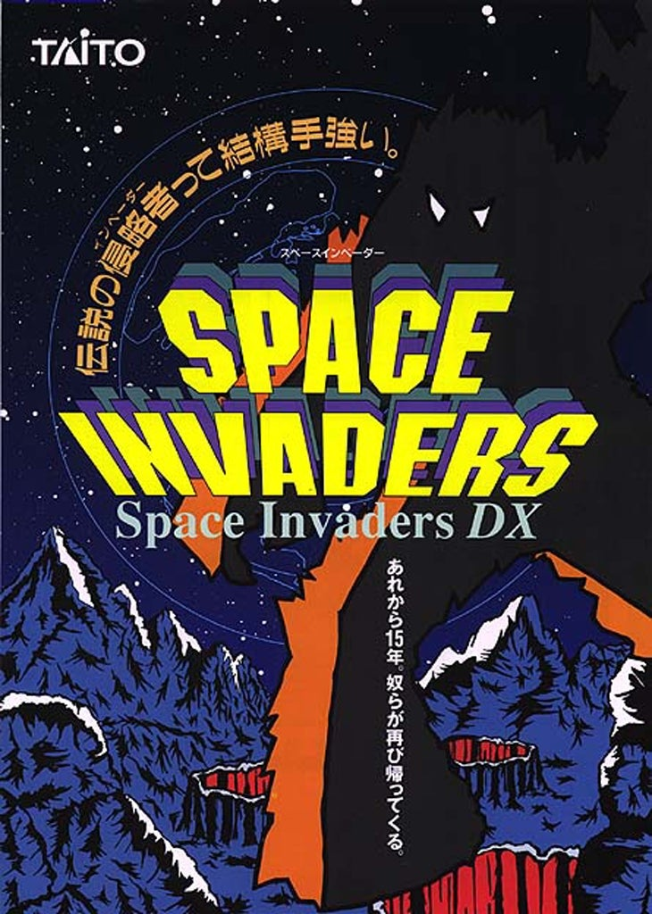 You Can Only Delay, Never Stop, The Space Invaders