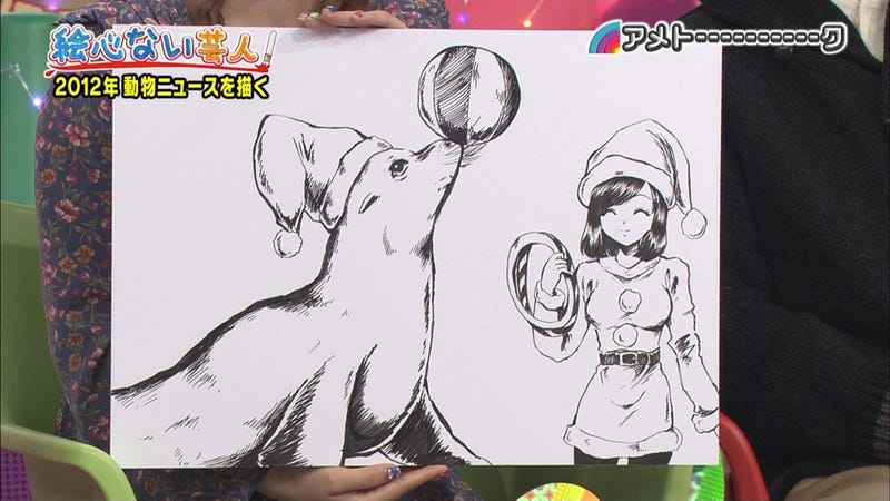 This Pokémon Nerd Hero Is Way Good at Drawing