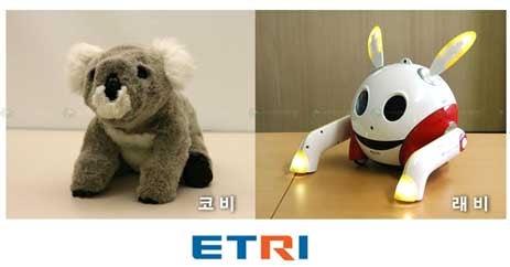 ETRI's KOBIE and RABIE: Best Robot Friends Since Cartman (Video)