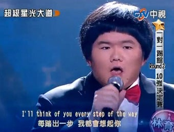 Taiwanese Susan Boyle's Record Deal: Heartwarming World Takeover Starts in July