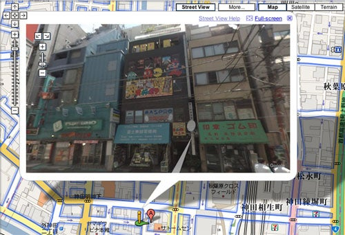 Virtually Tour Tokyo's Gaming Mecca With Google Maps