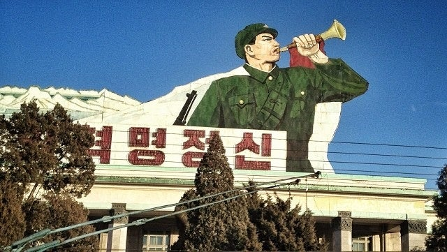 Instagram Photos Give A Rare Look At Life Inside North Korea