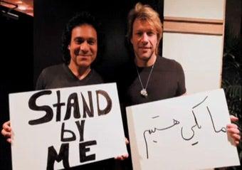 Jon Bon Jovi Seeks Justice For Iranians