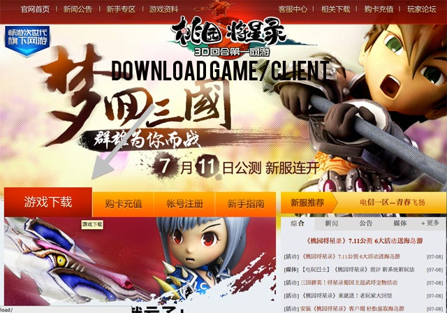 How to Sign Up for Chinese Online Games