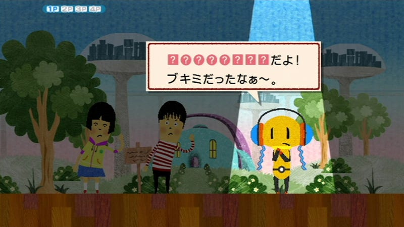 Kiki Trick is a Listening Game That's More Work Than Fun