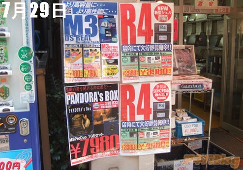 R4 Price Going Up In Akihabara