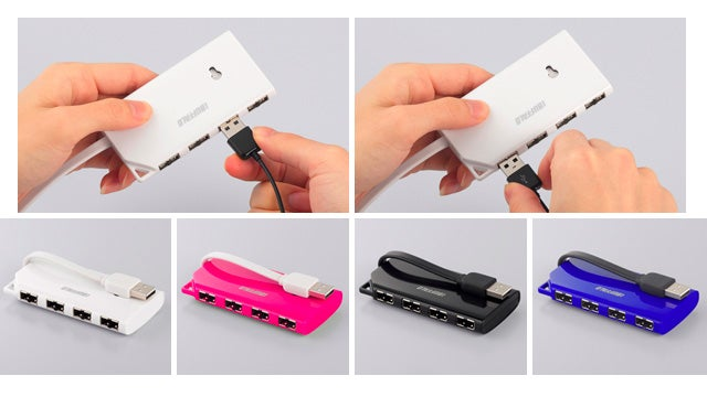 A USB Hub That Doesn't Care Which Way You Stick It In