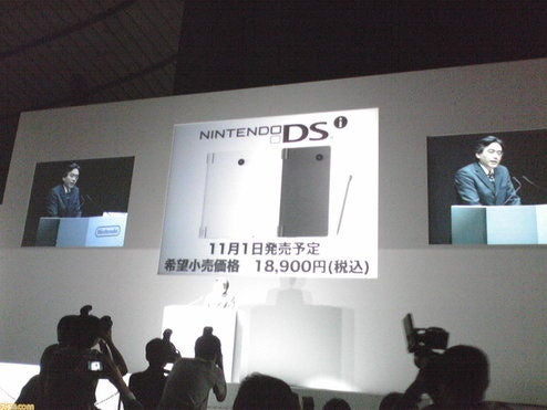 Nintendo Announce New DS: The Nintendo DSi