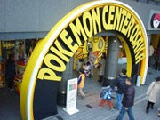 Was The Pokemon Center A Hot Spot For Foreigners In 2008?