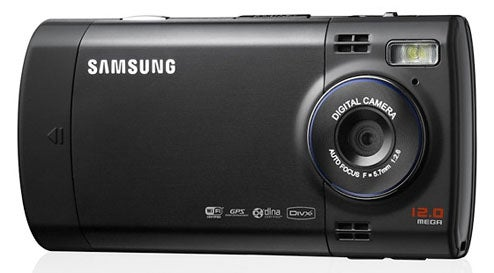 Rumor: Samsung Announcing First 12MP Cameraphone This Month