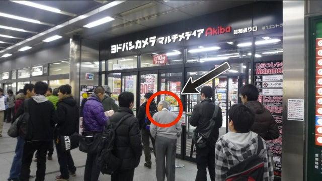 Ninja Boobies and a Price Cut Help the PS Vita in Japan