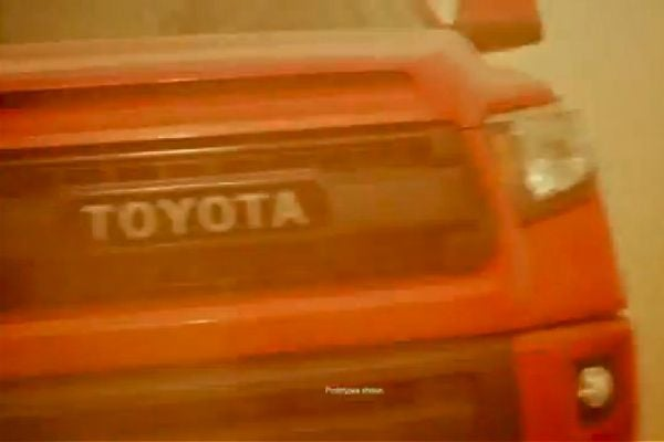 TRD to unveil Raptor fighting Pickup at Chicago?