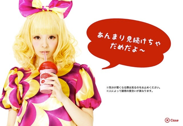 This Japanese KFC Website Might Make You Feel Sick