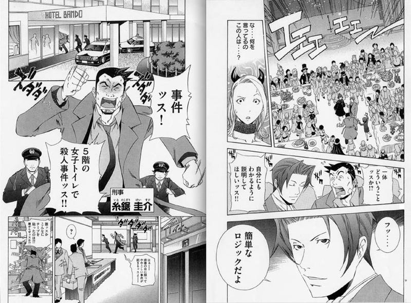 Ace Attorney In Weekly Manga Form