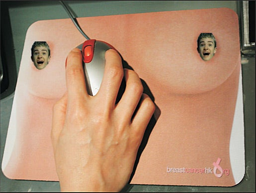 Hong Kong Breast Cancer Awareness Mousepad