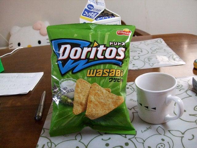 The Delicious World of Japanese Doritos