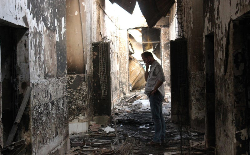 Doctors Without Borders calls for impartial probe into Afghan hospital attack