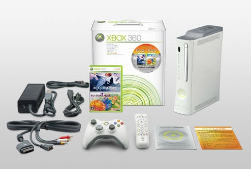 Japan Getting Another Xbox 360 Value Pack