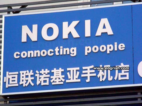 Nokia Is the McDonald's of Phones