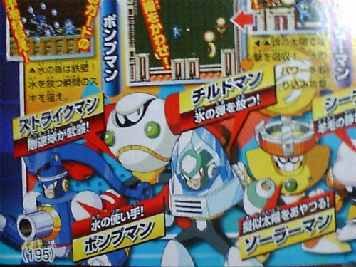 Bow Down Before Your Mega Man 10 Robot Masters