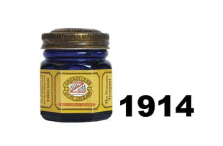 100 Years of Noxema Jars in One Handy Gif