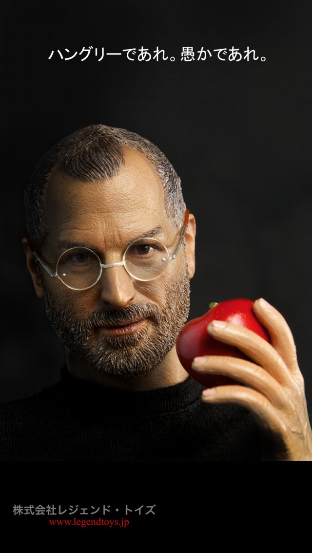 The Latest Steve Jobs Action Figure Is a Horrifying Mutant