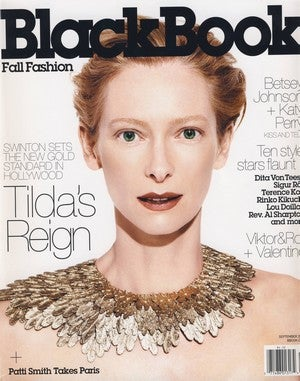 A (Sort Of) Paean To Tilda Swinton