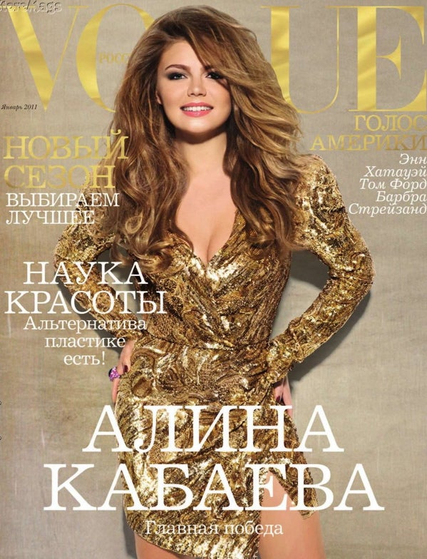 Vogue Russia Dedicates Cover To Putin's Mistress