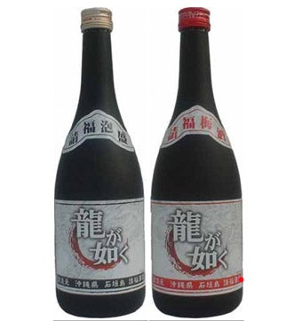 Drink Real Booze With Ryu Ga Gotoku 3
