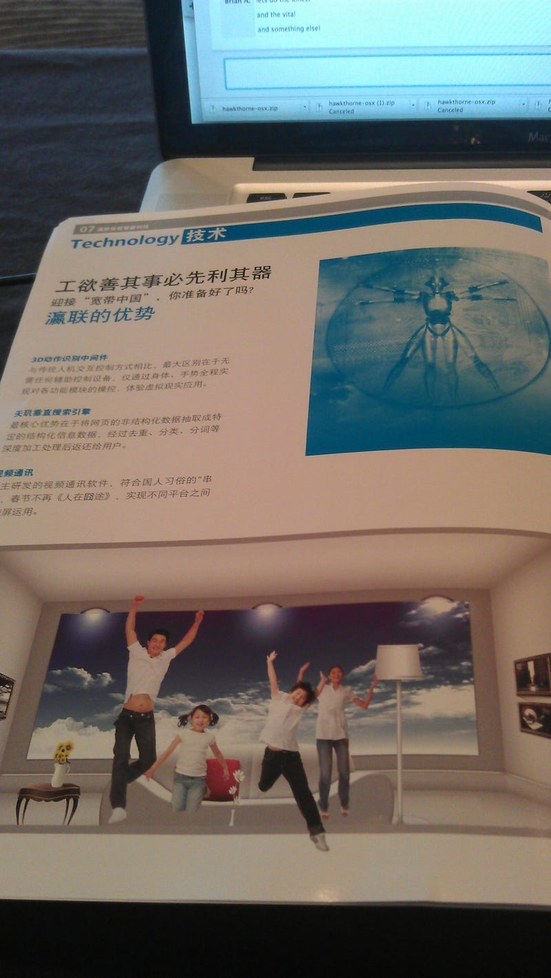 China Can't Get Enough Kinect Clones