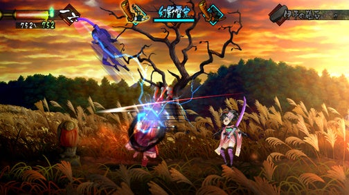 Muramasa The Demon Blade Preview: So, So Pretty