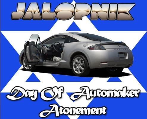 Jalopnik Day Of Automaker Atonement: Mitsubishi